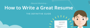the ultimate resume writing guide